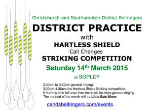 Hartless shield and district practice